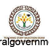 TSSE, TSSE Recruitment, TSSE Exam Notification, TSSE Exam 2018