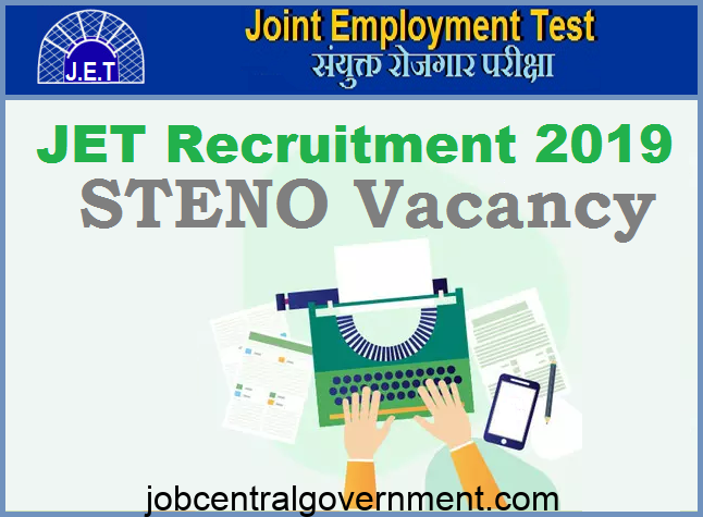 , jet exam 2019, jet 2019, jet notification, JET Recruitment