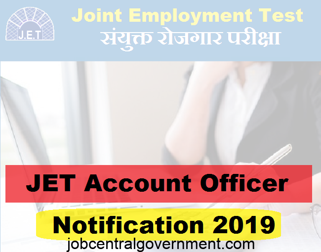 JET Recruitment 2019, JET Recruitment, jet exam 2019