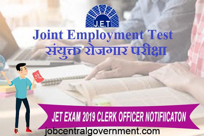 jet clerk officer