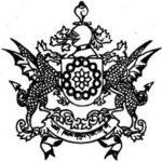 Sikkim Public Service Commission SPSC-logo-200x200