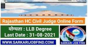 Rajasthan Civil Judge Recruitment 2021