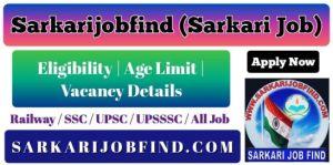 UPSC Graduate Level Recruitment 2021